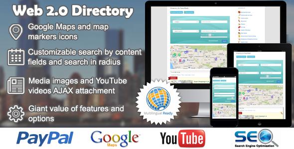 Download free Web 2.0 Directory plugin for WordPress v2.6.0