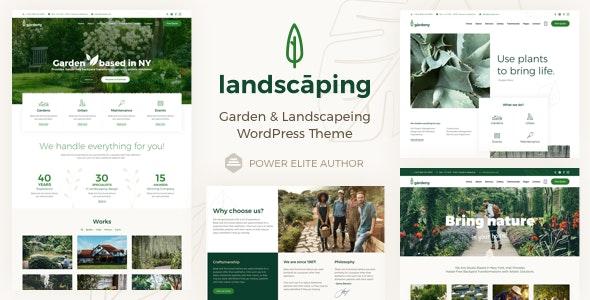 Download free Landscaping v7.0 – Garden Landscaper