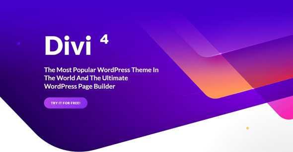 Divi v4.6.2 – Elegantthemes Premium WordPress Theme
