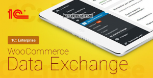 WooCommerce – 1C – Data Exchange v1.71.7