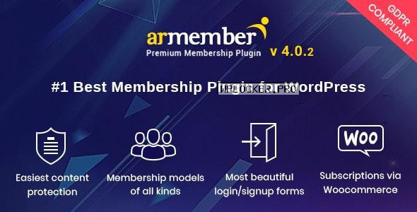 ARMember v4.0.2 – WordPress Membership Plugin