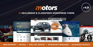 Motors v4.9.0 – Automotive, Cars, Vehicle, Boat Dealership