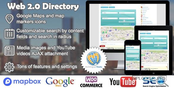 Web 2.0 Directory plugin for WordPress v2.7